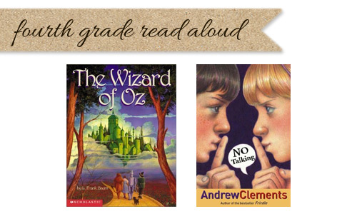 Fourth grade read aloud list