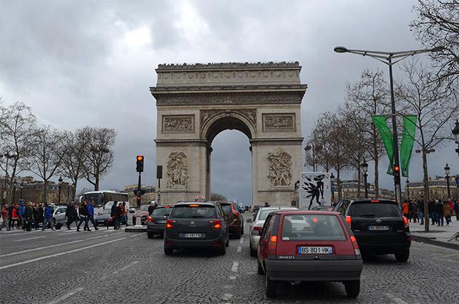 Arc de Triomphe street view