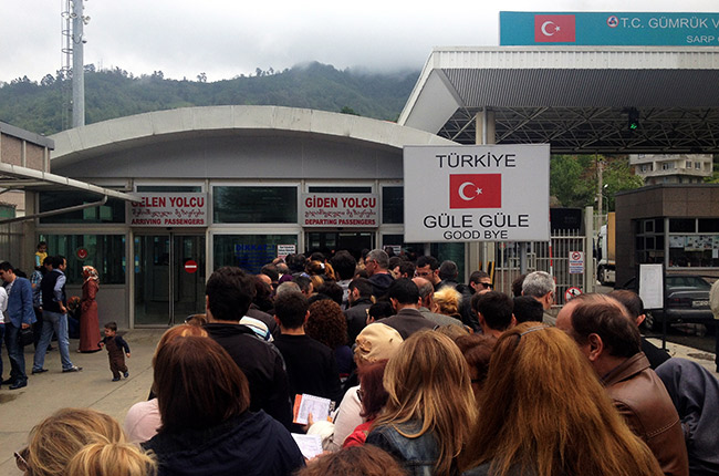 Turkish border crossing