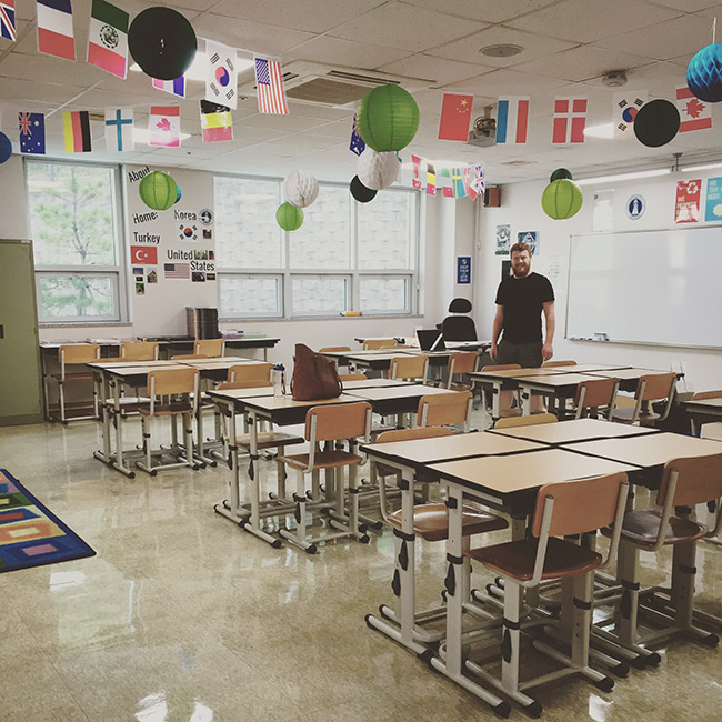 David's classroom