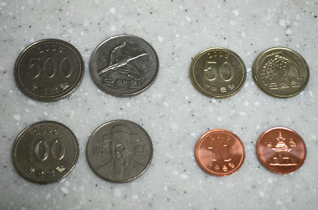Won coins