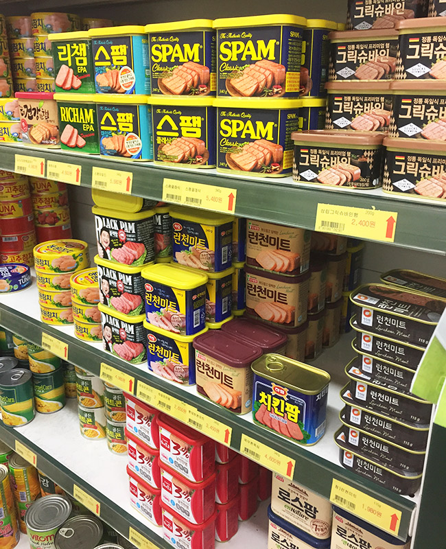 Spam Aisle at grocery