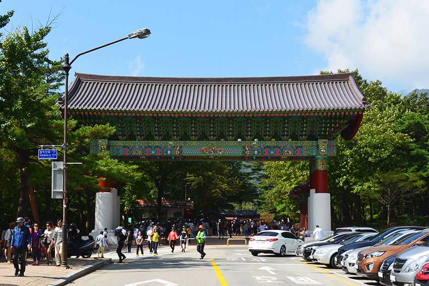 Seoraksan National Park entrance gate
