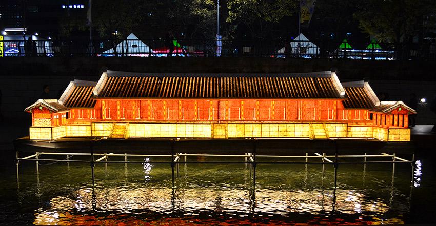 Seoul lantern palace