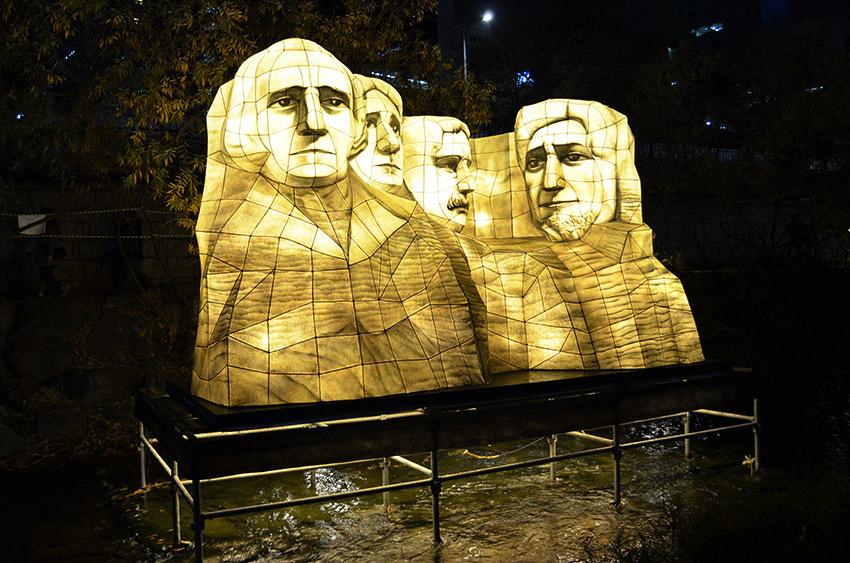 Mount Rushmore lantern
