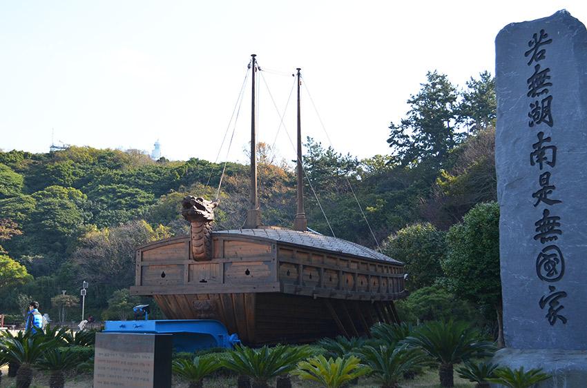 Odongdo Island turtle ship