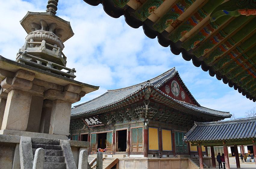 Bulguksa Seokgatap tower