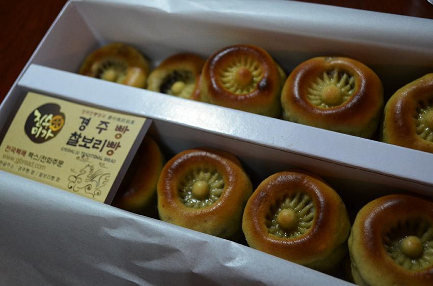 Traditional Gyeongju bread - Hwangnam bread