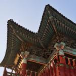 Seongdeok stucture