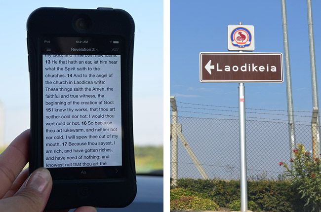 Laodicea sign and Bible text