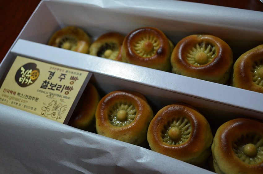 Traditional Gyeongju bread - Hwangnam bread